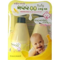 Welcos Kwailnara Banana Milk Baby Special Set - Набор детский шампунь + лосьон с экстрактом банана, 2*310 мл