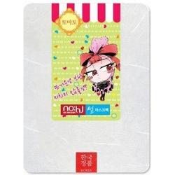 Nohj Ssul Mask Candy Girl Shea Butter - Маска для лица с маслом ши, 25 г