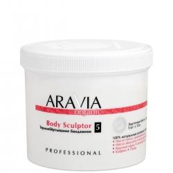 Aravia Professional Organic - Термо-обертывание бандажное «Body Sculptor», 3 шт х 10 м