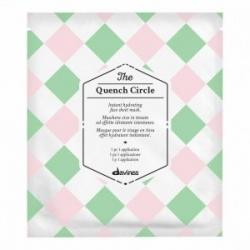 """Davines The quench circle - Маска """"мгновенное увлажнение"""" для лица, 1 шт"""