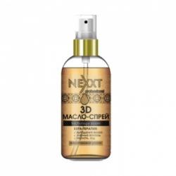 Nexxt Professional 3D Oil Spray Kera-Therapy - 3D масло-спрей кера-терапия, 120 мл