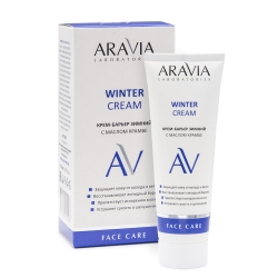 Aravia Laboratories Winter Cream - Крем-барьер зимний c маслом крамбе, 50мл