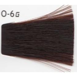 Lebel Cosmetics Materia g - Перманентная краска для седых волос, O-6 тёмный блонд оранжевый 80 гр