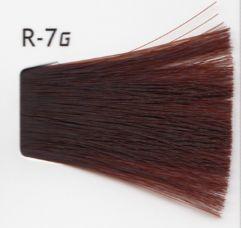 Lebel Cosmetics Materia g - Перманентная краска для седых волос, R-7 очень светлый блонд красный 80 гр
