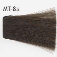 Lebel Cosmetics Materia g - Перманентная краска для седых волос, MT-8 светлый блонд металлик 80 гр