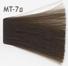 Lebel Cosmetics Materia g - Перманентная краска для седых волос, MT-7 блонд металик 120 гр