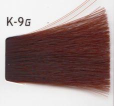 Lebel Cosmetics Materia g - Перманентная краска для седых волос, K-9 очень светлый блонд медный 80 гр
