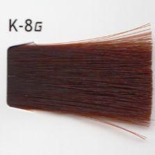 Lebel Cosmetics Materia g - Перманентная краска для седых волос, K-8 светлый блонд медный 80 гр