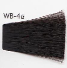Lebel Cosmetics Materia g - Перманентная краска для седых волос, WB-4 шатен теплый 120 гр