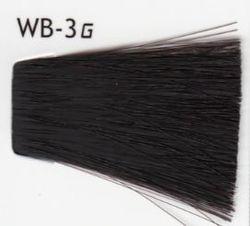 Lebel Cosmetics Materia g - Перманентная краска для седых волос, WB-3 тёмный шатен тёплый 120 гр