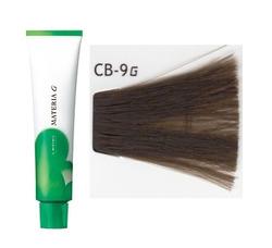 Lebel Cosmetics Materia g - Перманентная краска для седых волос, CB-9 очень светлый блонд холодный 120 гр