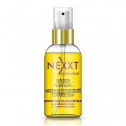 Nexxt Professional Liquid Crystal - Экспресс-сыворотка для ломких, сухих, секущихся волос, 50 мл