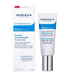 Mavala Aqua Plus Multi-Moisturizing Featherlight Cream - Активно Увлажняющий Легкий Крем, 45 мл