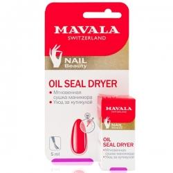 Mavala Oil Seal dryer - Сушка-фиксатор лака с маслом 5 мл