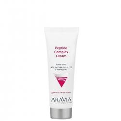 Aravia Professional Peptide Complex Cream - Крем-уход для контура глаз и губ с пептидами, 50 мл