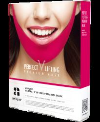 Avajar Perfect V lifting premium mask - Маска лифтинговая, розовая 5 шт