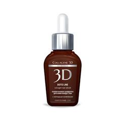 Medical Collagene 3D Boto-Line - Коллагеновая сыворотка для кожи вокруг глаз с пептидным комплексом, 10 мл