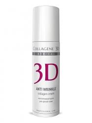 Medical Collagene 3D Anti Wrinkle - Коллагеновый крем для зрелой кожи, 150 мл