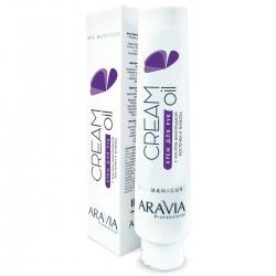 """Aravia Professional - Крем для рук """"Cream Oil"""" с маслом виноградной косточки и жожоба, 100мл"""