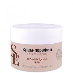 Aravia Professional Start Epil - Крем-парафин «Шоколадный крем» , 150 мл