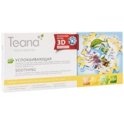 Teana - Сыворотка для лица «B3 Успокаивающая» 10*2 мл