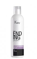 "Kezy professional - Флюид для укладки натуральной фиксации ""Prescription two"" 250 мл"