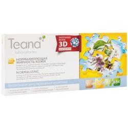 Teana - Сыворотка для лица «B2 Нормализующая жирность кожи» 10*2 мл