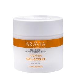 Aravia Professional Papain Gel-Scrub - Гель-скраб против вросших волос, 300 мл