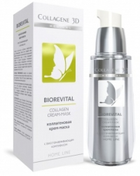 Medical Collagene 3D Biorevital - Крем-маска для лица, 30 мл
