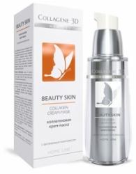 Medical Collagene 3D Beauty Skin - Коллагеновая крем-маска с витаминным комплексом, 30 мл