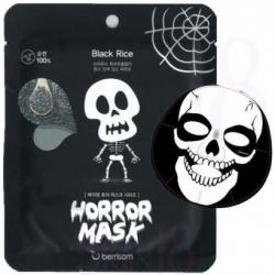 Berrisom Horror mask series-Skull - Маска тканевая с экстрактом черного риса, 25 мл