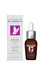 Medical Collagene 3D Boto-Line - Коллагеновая сыворотка для кожи вокруг глаз с пептидным комплексом, 30 мл