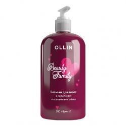 Ollin Beauty Family Keratin Conditioner - Бальзам с кератином и протеинами шелка 500мл