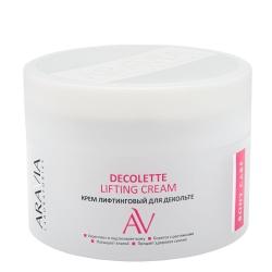Aravia Laboratories Decolette Lifting Cream - Крем-лифтинговый для декольте, 150 мл