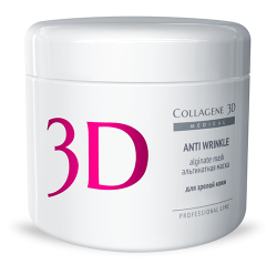 Medical Collagene 3D Anti Wrinkle - Альгинатная маска для зрелой кожи, 200 г