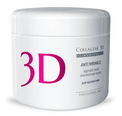 Medical Collagene 3D Anti Wrinkle - Альгинатная маска для зрелой кожи, 200 г