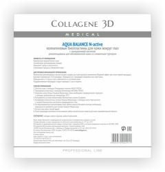 Medical Collagene 3D Aqua Balance N-Active - Коллагеновые биопластины для кожи вокруг глаз с гиалуроновой кислотой, 1 шт