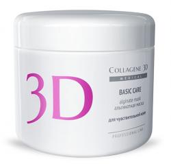 Medical Collagene 3D Basic Care - Альгинатная маска для чувствительной кожи, 200 г