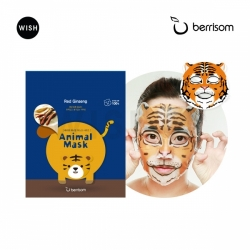 Berrisom Animal Mask - Маска для лица, Тигр