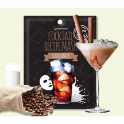 Berrisom Cocktail Recipe Mask Kahlua Milk - Маска для лица 20 г