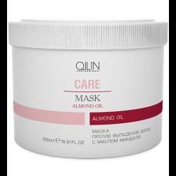 Ollin Almond Oil Mask - Маска против выпадения волос с маслом миндаля 500 мл