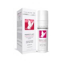 Medical Collagene 3D Perfekt Lift - Крем для лица дневной, 30мл