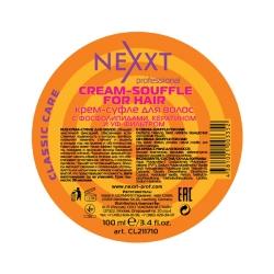 Nexxt Professional Cream-Souffle For Hair - Крем-суфле для укладки волос, 100 мл