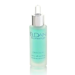 Eldan Azulene Essense - Азуленовая сыворотка, 30 мл