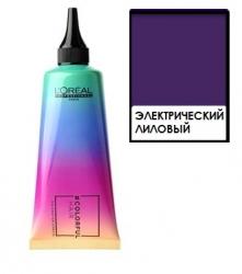 L'oreal professionnel Colorful Hair Electric Purple - Полуперманентное окрашивание, Электрический лиловый, 90 мл