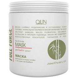 Ollin Full Force Bamboo Extract - Маска для волос и кожи головы с экстрактом бамбука 250 мл