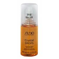 Kapous Studio Professional Crystal Drops - Кристальные капли для секущихся кончиков 80 мл