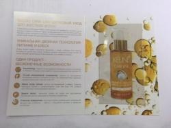 Keune Care Line Satin Oil Sachet Coarse  - Саше масло шелковый уход для жестких волос 3,5 мл