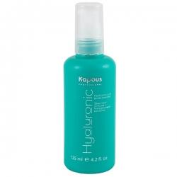 Kapous Fragrance Free - Защитный эликсир с Гиалуроновой кислотой Kapous Hyaluronic acid Elixir, 125 мл