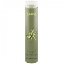Kapous Fragrance Free - Шампунь для волос с эфирирным маслом Иланг-Иланг, 250 мл